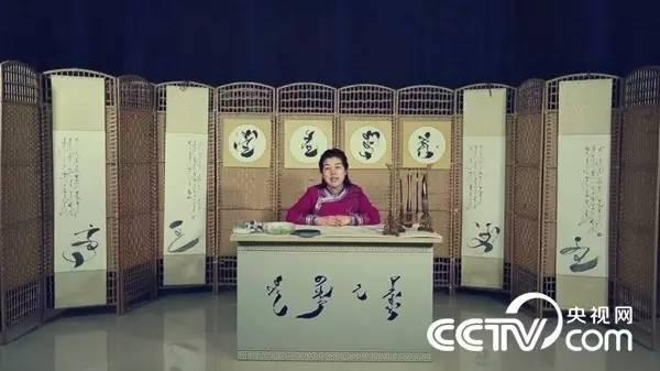 【CNTV视频】央视网蒙古文书法微课堂(14) 第3张