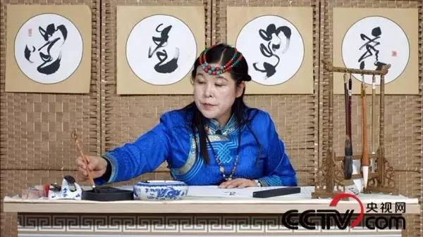 【CNTV视频】央视网蒙古文书法微课堂(第九期) 第4张