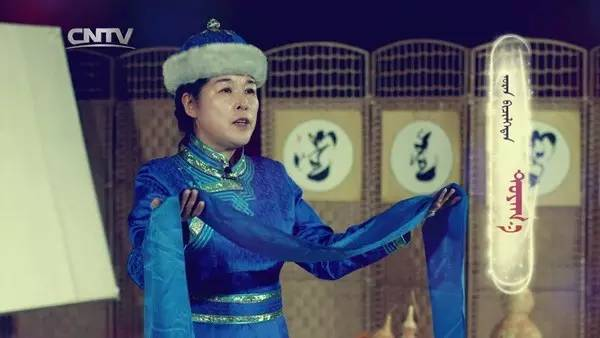 【CNTV视频】央视网蒙古文书法微课堂(11)——新春特辑(上) 第3张