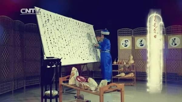 【CNTV视频】央视网蒙古文书法微课堂(11)——新春特辑(上) 第6张