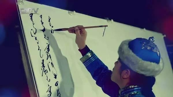 【CNTV视频】央视网蒙古文书法微课堂(11)——新春特辑(上) 第4张