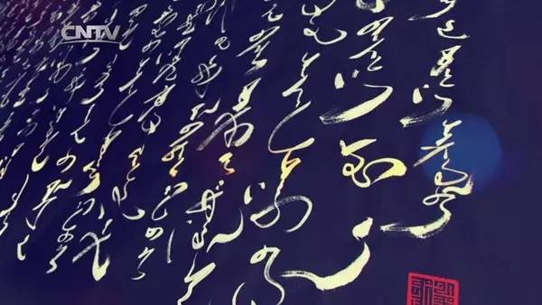 【CNTV视频】央视网蒙古文书法微课堂(11)——新春特辑(上) 第7张
