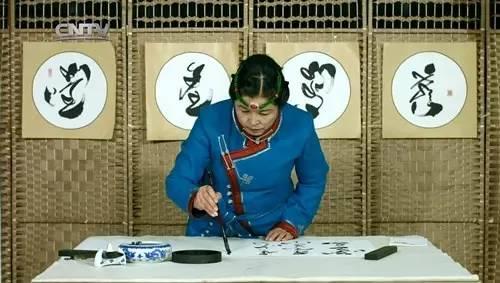 【CNTV视频】蒙古文书法讲堂(第四期)——欣赏特辑 第4张