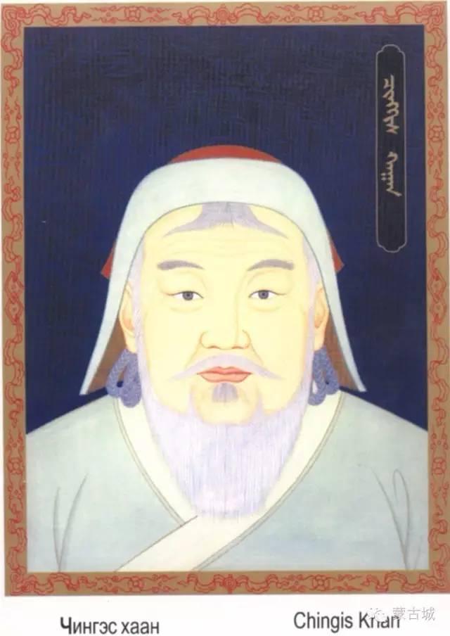 蒙古历代38位可汗(皇帝)头像及简介(新旧蒙古文对照) 第3张
