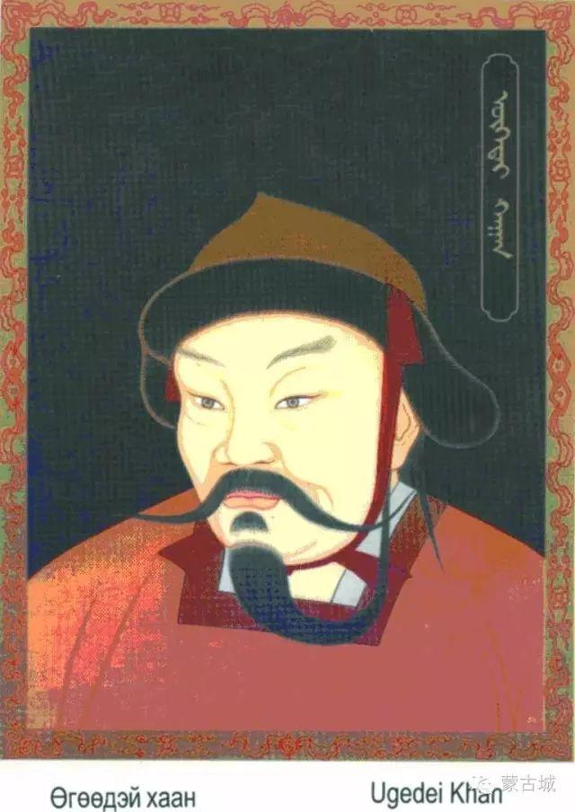 蒙古历代38位可汗(皇帝)头像及简介(新旧蒙古文对照) 第6张