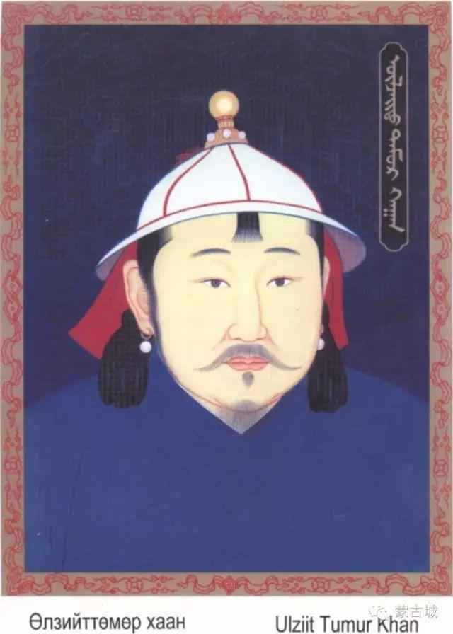 蒙古历代38位可汗(皇帝)头像及简介(新旧蒙古文对照) 第18张