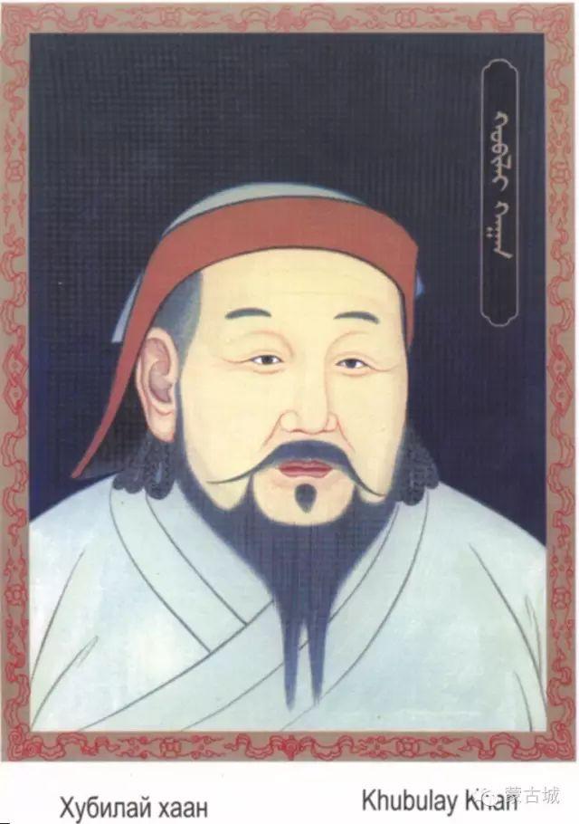 蒙古历代38位可汗(皇帝)头像及简介(新旧蒙古文对照) 第15张
