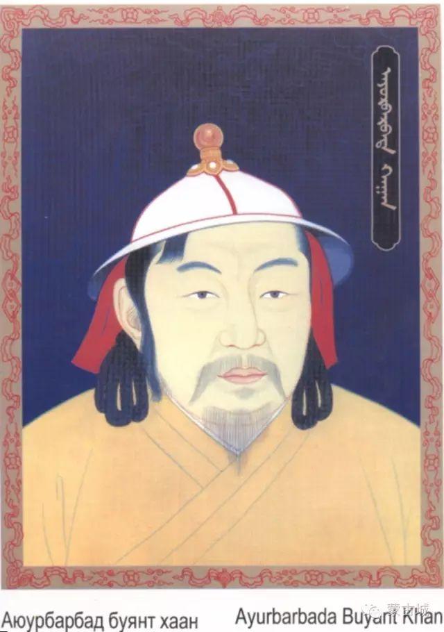 蒙古历代38位可汗(皇帝)头像及简介(新旧蒙古文对照) 第24张