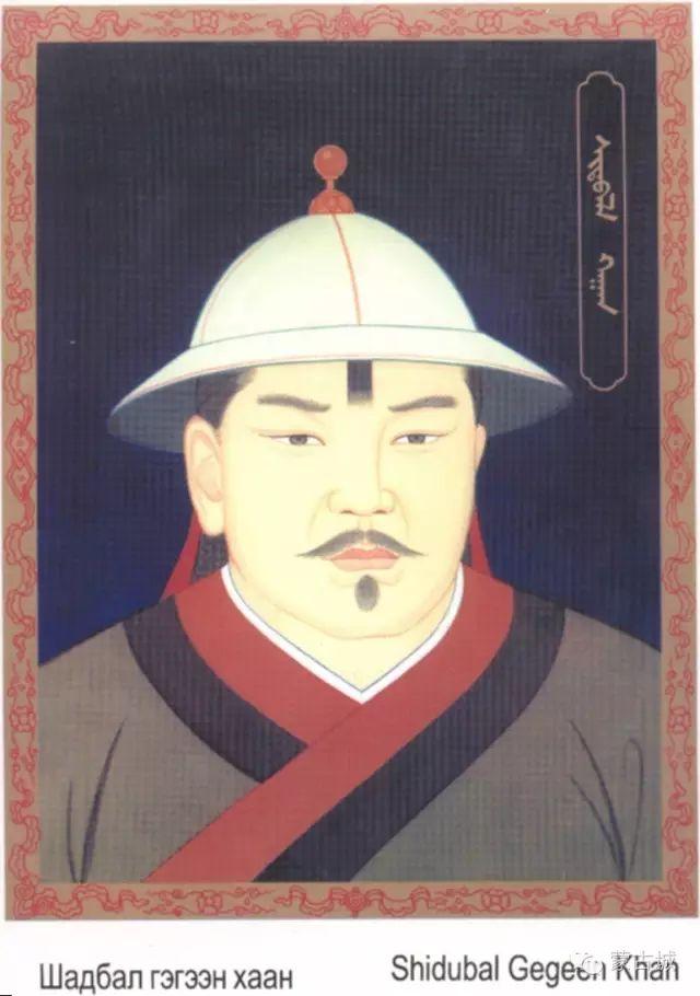 蒙古历代38位可汗(皇帝)头像及简介(新旧蒙古文对照) 第27张