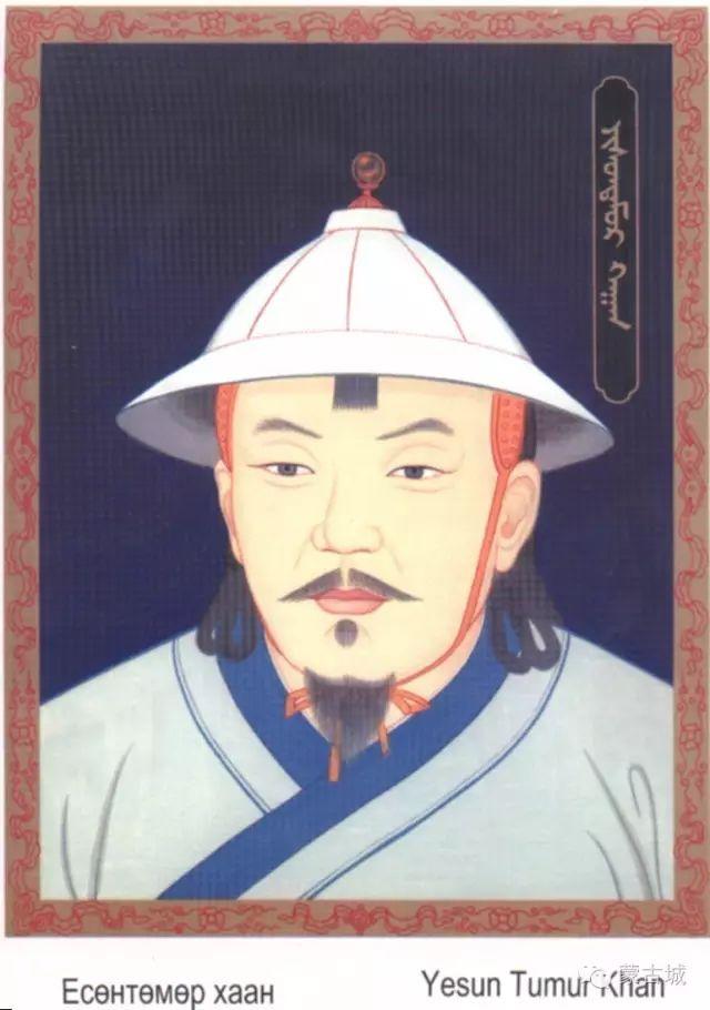 蒙古历代38位可汗(皇帝)头像及简介(新旧蒙古文对照) 第30张