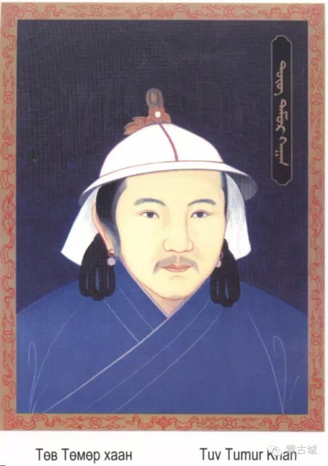 蒙古历代38位可汗(皇帝)头像及简介(新旧蒙古文对照) 第39张