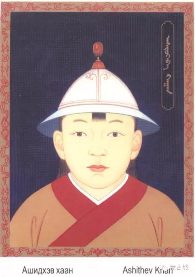 蒙古历代38位可汗(皇帝)头像及简介(新旧蒙古文对照) 第33张