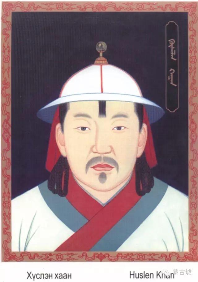 蒙古历代38位可汗(皇帝)头像及简介(新旧蒙古文对照) 第36张