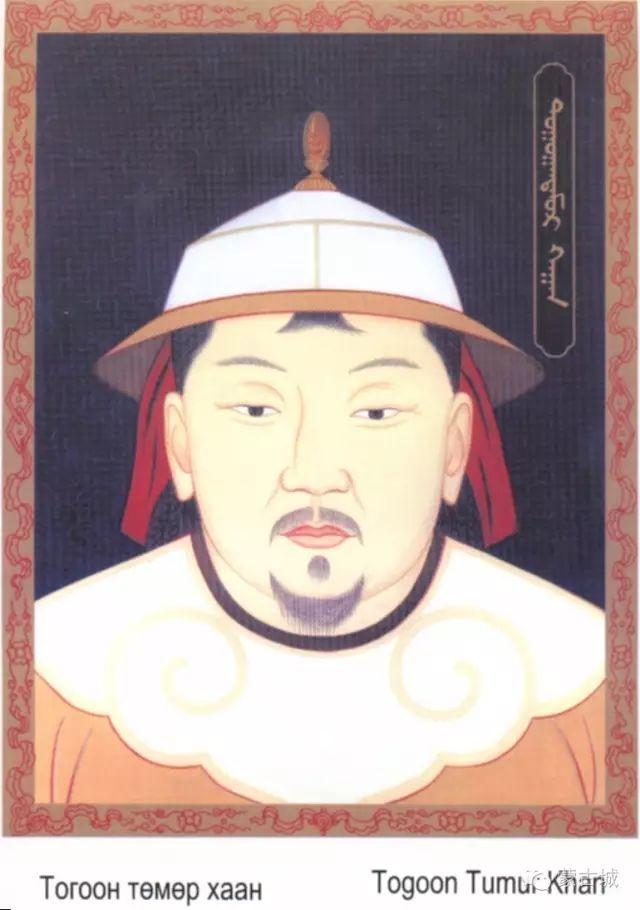 蒙古历代38位可汗(皇帝)头像及简介(新旧蒙古文对照) 第45张