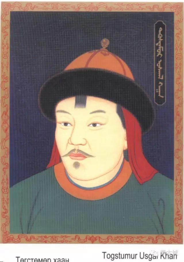 蒙古历代38位可汗(皇帝)头像及简介(新旧蒙古文对照) 第51张