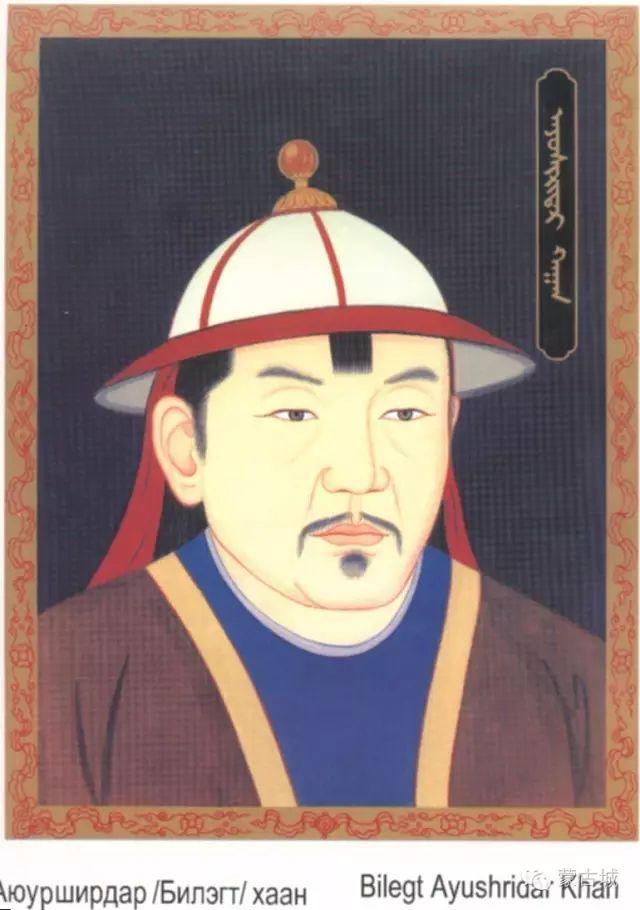 蒙古历代38位可汗(皇帝)头像及简介(新旧蒙古文对照) 第48张