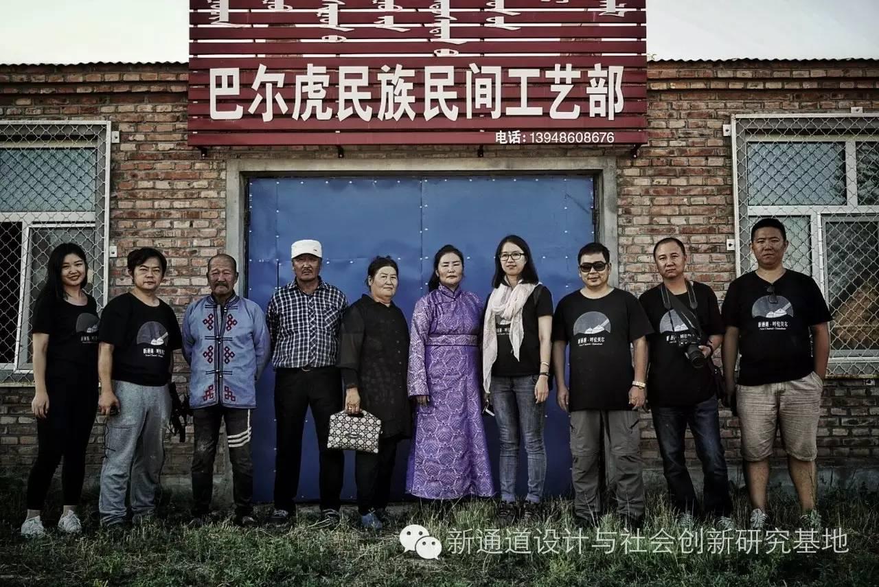 """蒙古""""哈尔移动城堡""""里的家具 第8张"""