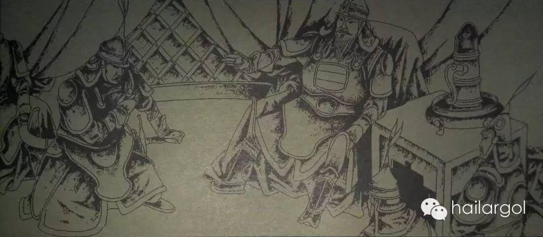 连环画《蒙古族通史》——蒙古汗国节选(蒙文) 第1张