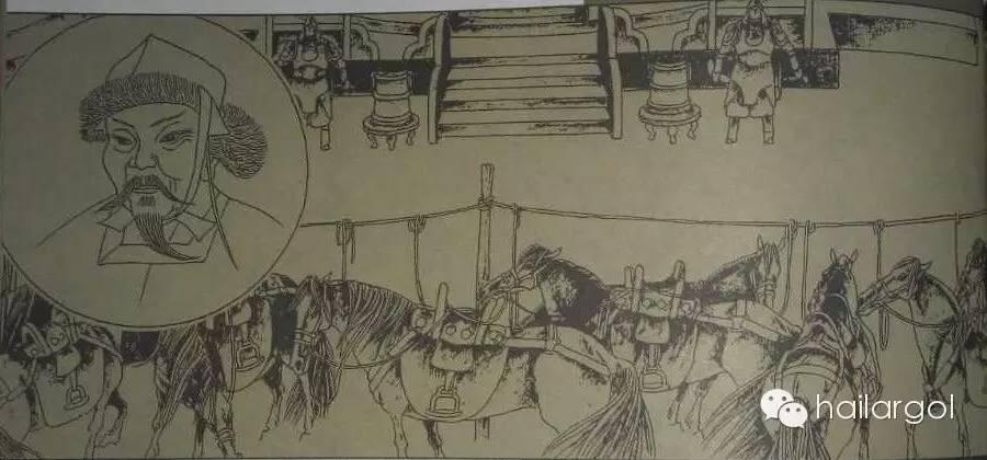 连环画《蒙古族通史》——蒙古汗国节选(蒙文) 第3张