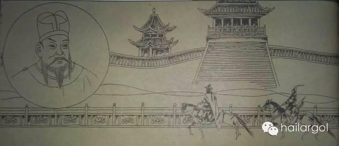 连环画《蒙古族通史》——蒙古汗国节选(蒙文) 第11张