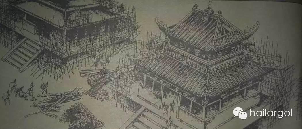 连环画《蒙古族通史》——蒙古汗国节选(蒙文) 第15张