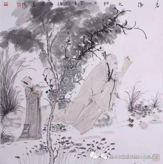 展讯:安玉民新春三展 好戏连台 第40张