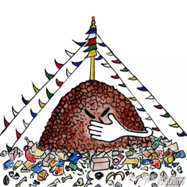 【金蒙古】漫画家白音德力格尔——漫画!《被绑架的一生》 第5张