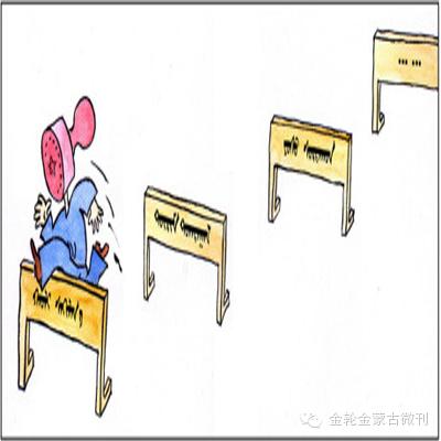 【金蒙古】漫画家白音德力格尔——漫画!《被绑架的一生》 第10张