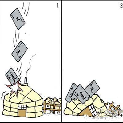 【金蒙古】漫画家白音德力格尔——漫画!《被绑架的一生》 第8张