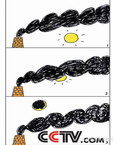 【金蒙古】漫画家白音德力格尔——漫画!《被绑架的一生》 第14张