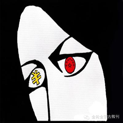 【金蒙古】漫画家白音德力格尔——漫画!《被绑架的一生》 第17张