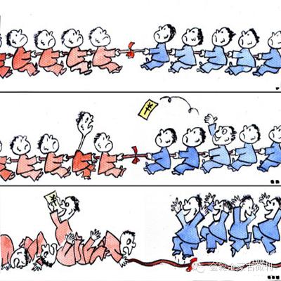 【金蒙古】漫画家白音德力格尔——漫画!《被绑架的一生》 第21张