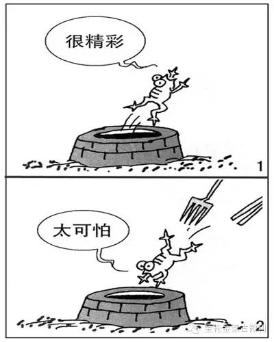 【金蒙古】漫画家白音德力格尔——漫画!《被绑架的一生》 第25张