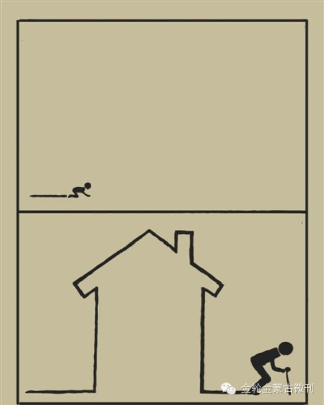 【金蒙古】漫画家白音德力格尔——漫画!《被绑架的一生》 第27张