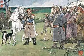 连环画《马头琴的传说》 第21张