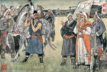 连环画《马头琴的传说》 第27张