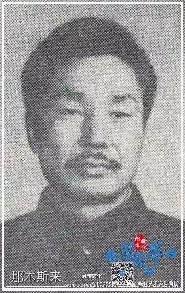 一代著名蒙古族画家那木斯来 第1张