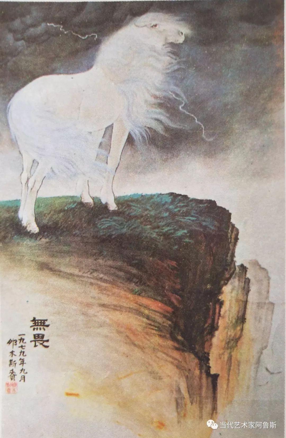 一代著名蒙古族画家那木斯来 第4张