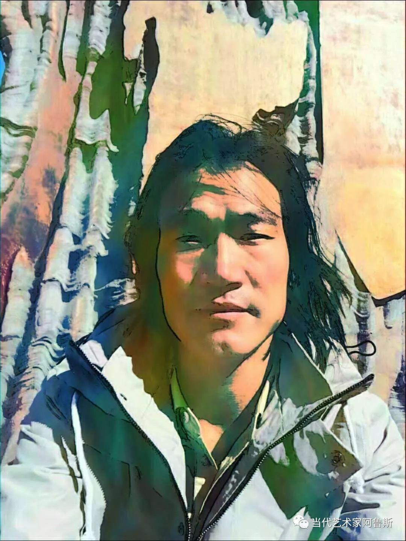 中国当代艺术名家阿鲁斯先生获得2018年世界华人功勋艺术家称号 第1张