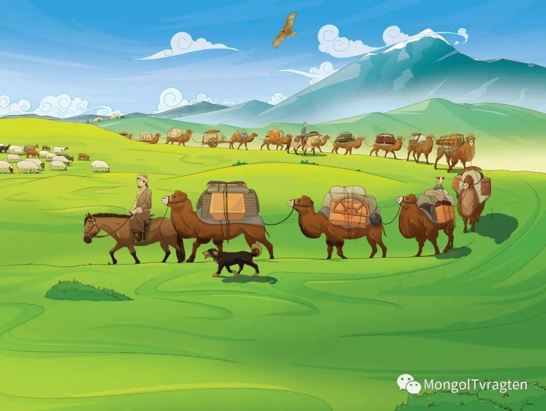 蒙古——漫画 第2张