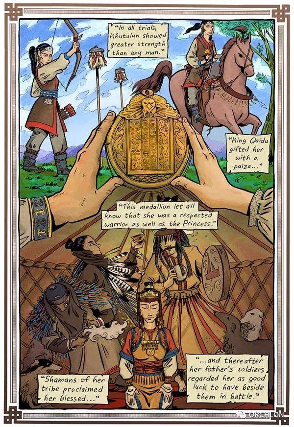 蒙古漫画|胡图兰Khutulun: the Wrestler Princess 第4张