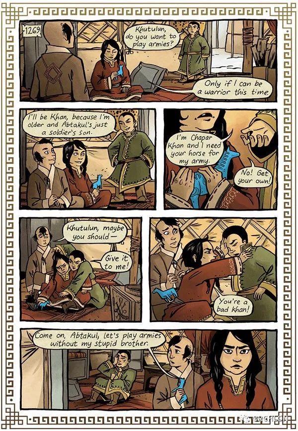蒙古漫画|胡图兰Khutulun: the Wrestler Princess 第5张