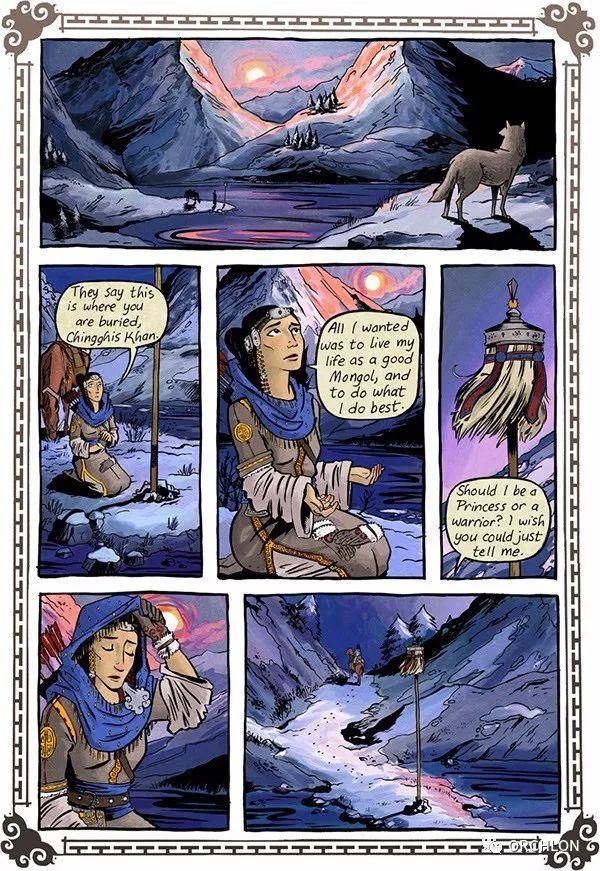 蒙古漫画|胡图兰Khutulun: the Wrestler Princess 第7张