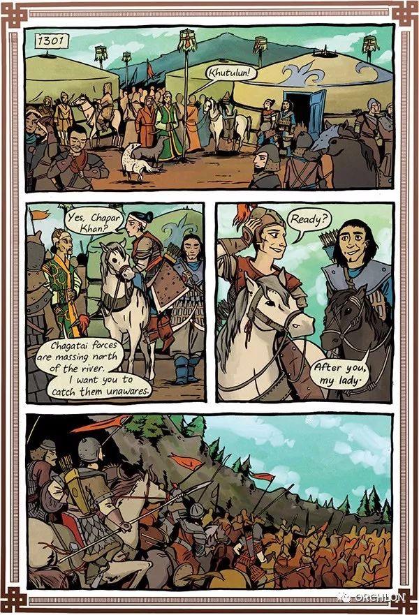 蒙古漫画|胡图兰Khutulun: the Wrestler Princess 第10张
