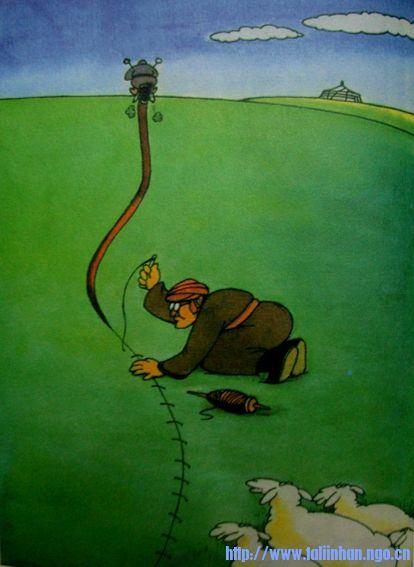 【蒙古漫画】巴。毕力哥漫画 第1张