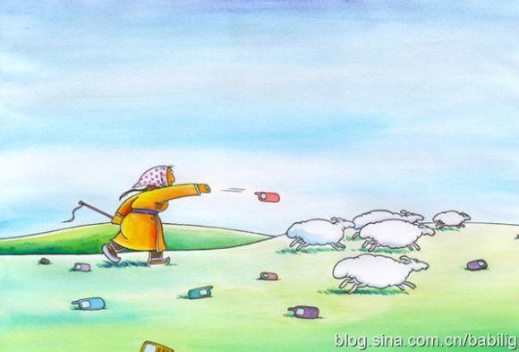 【蒙古漫画】巴。毕力哥漫画 第2张
