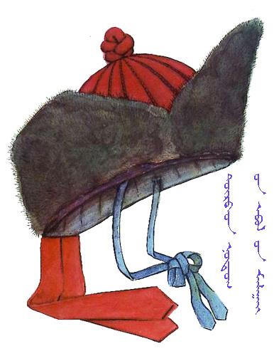 【蒙古服饰】传统帽子图案 第3张