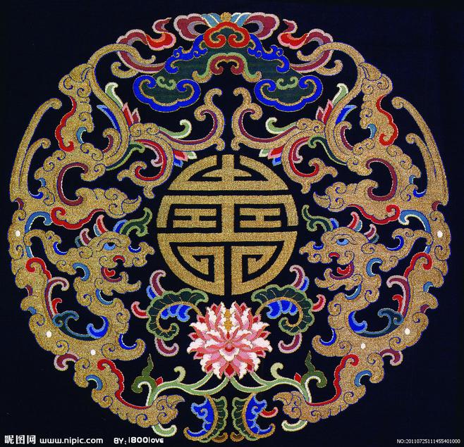 【He ugalj】蒙古族民间图案艺术 第18张