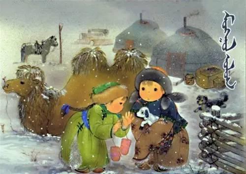 蒙古卡通图片 给孩子收藏 第5张