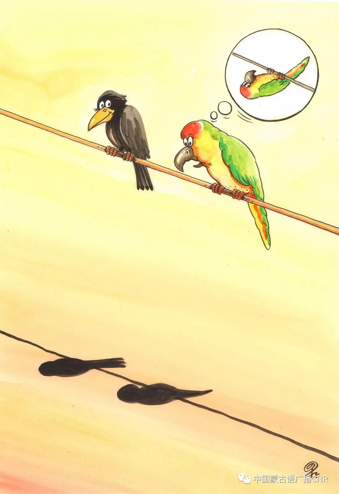 蒙古族漫画家巴•毕力格的漫画新作 第7张